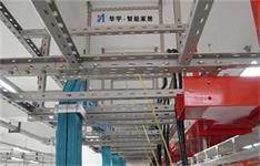 新型桥架|网格桥架|网格电缆桥架