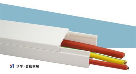 PVC线槽、线盒