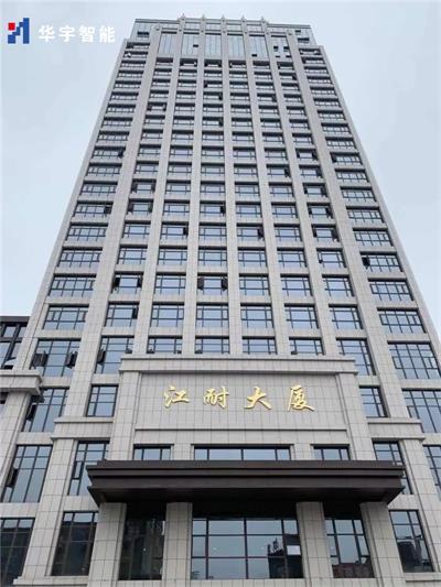 江西建材服务中心