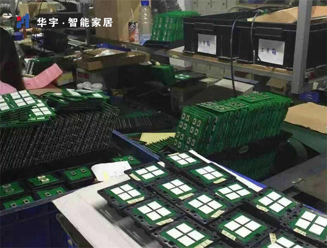 华宇竞技宝网页研发室-2